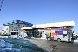 18 Leasehold Gas Stations